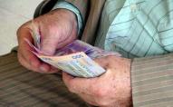 Українці отримають пенсію в 10 тисяч грн: за яких умов