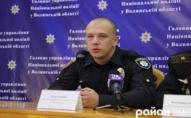 Заступник головного патрульного Волинської області покинув пост і пішов працювати до муніципалів