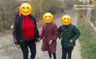 У Луцьку загубилося двоє дітей