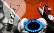 Хто сплачуватиме за електроенергію менше: перелік