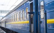 Поблизу Тернополя з колій зійшов пасажирський поїзд