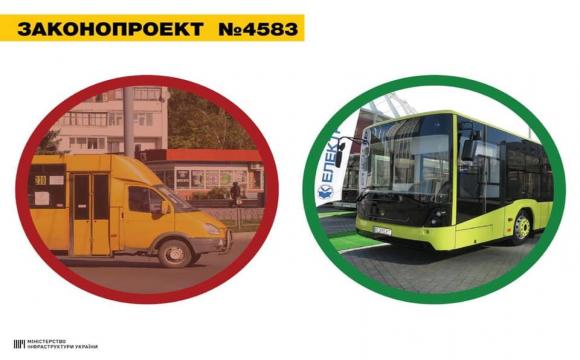 Як поява нових маршруток вплине на вартість проїзду та пільговиків