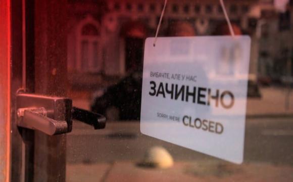 """""""Нас змушують закрити місто"""": мер Тернополя про локдаун"""