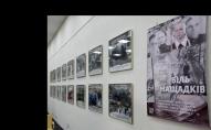 В Укрінформі відкрилася фотовиставка  «Біль нащадків»