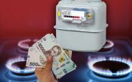 Сплатити штраф за відсутність лічильника газу: як працює нова шахрайська схема