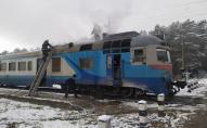 На Волині загорівся дизель-поїзд Ковель-Заболоття. ФОТО. ВІДЕО