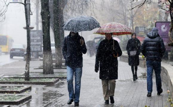 Мокрий сніг та дощ: яка буде погода в Луцьку сьогодні, 5 березня