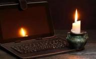 Де сьогодні, 4 грудня, на Волині не буде світла