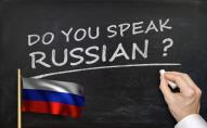 У Киргизстані російську можуть позбавити статусу офіційної мови
