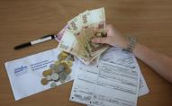 В Україні деякі тарифи зросли втричі: перелік