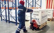 Кабмін заборонив поставки COVID-вакцини з Росії
