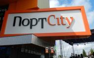 У Луцьку обмежать роботу парковки ТРЦ «ПортCity»