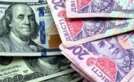 Офіційний курс: гривня продовжує слабнути до євро