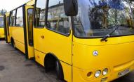 Чому пенсіонери з сіл не можуть їздити безкоштовно у громадському транспорті Луцька?