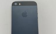 Розсекретили неанонсований iPhone в унікальному забарвленні