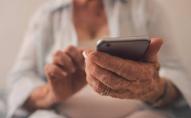 Дізнатися все про пенсію тепер можна онлайн: як це зробити