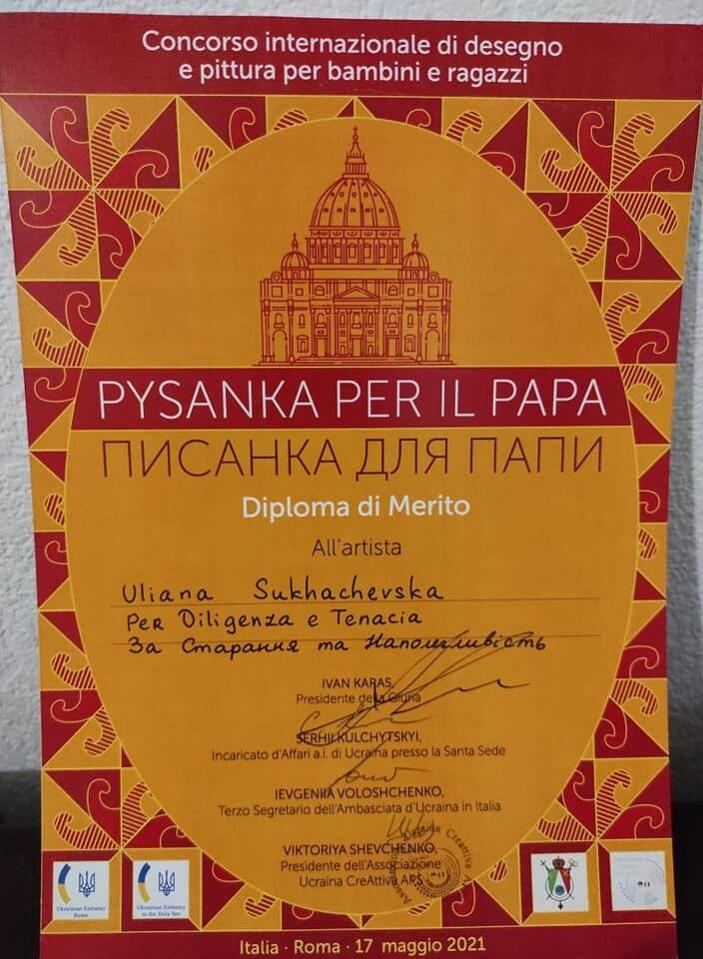 Диплом від Папи Римського: 15-річна «сонячна» лучанка отримала значну нагороду. ФОТО