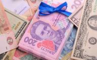 Стало відомо, у кого з українських чиновників найбільша зарплатня