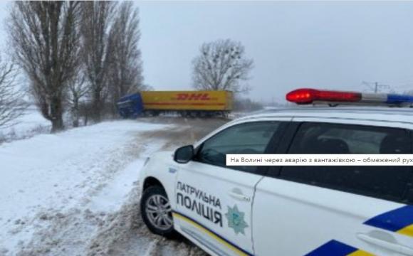На Волині трапилась ДТП за участю вантажівки. ФОТО