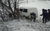 Через потужні снігопади на Волині скоїлось ще 2 ДТП. ФОТО