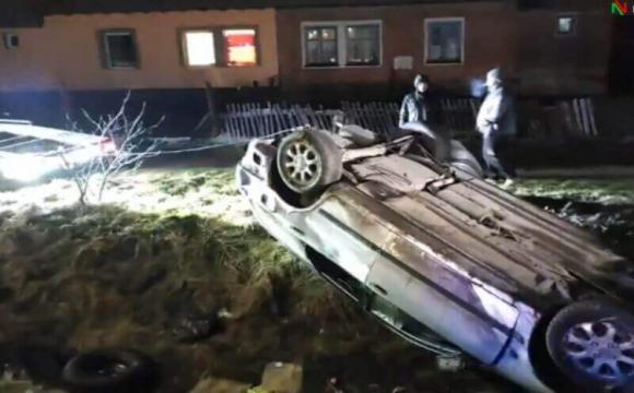 Легковик «Volvo» злетів із об'їзної дороги Нововолинська та перевернувся. ВІДЕО