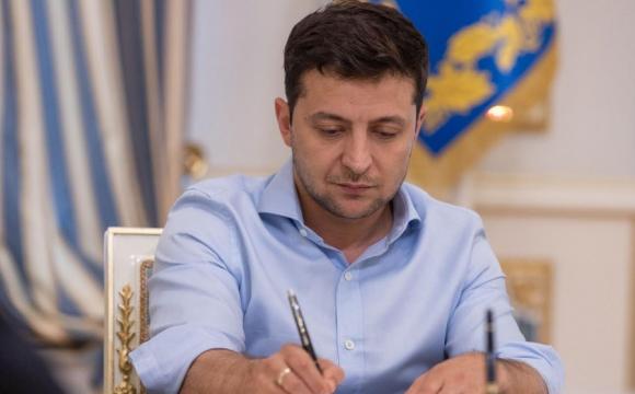 Університет «людей майбутнього»: Зеленський підписав указ