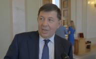 Суд дав дозвіл на затримання нардепа Тараса Козака