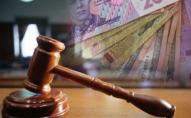 Волинянин заплатить 17 тисяч гривень штрафу за спробу відкупитися від патрульних