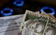 Волиняни заплатять за газ в січні-лютому по різних тарифах