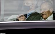 99-річного принца Філіпа виписали з лікарні. ФОТО