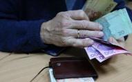 В Україні жінкам обіцяють надбавки до пенсії