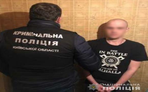 Затримали чоловіка, який примушував українок зніматися в порно. ФОТО