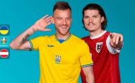 Анонс матчу Євро-2020 Україна – Австрія: достатньо нічиєї