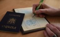 В українських паспортах планують відмінити прописку