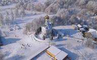 У мережі опублікували захопливе відео про Володимир