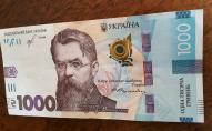 Як відрізнити фальшиві гроші від справжніх: поради експерта
