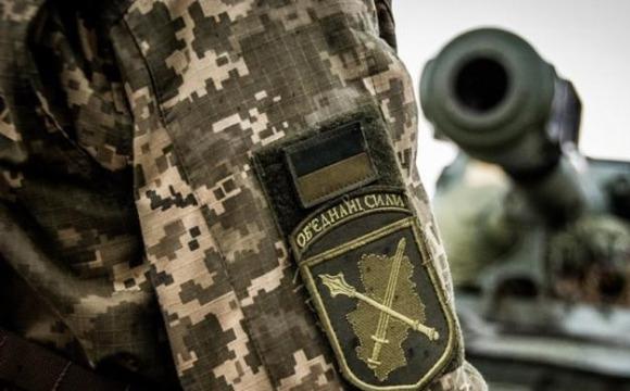 На Донбасі снайпер убив українського військового