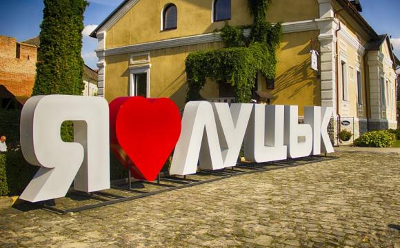 У Луцьку назвали дату святкування дня міста