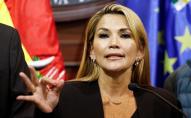Поліція знайшла в.о. президента Болівії в ящику під ліжком