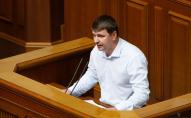 Знайшли мертвим депутата Верховної Ради України