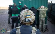 В Україні викрили воєнізоване збройне формування