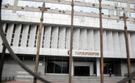 СБУ проводить обшуки в Укроборонпромі