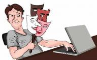 «Гаряча лінія» не спрацювала: запустили портал для анонімних повідомлень про корупцію