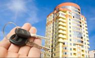 Купівля нової квартири: 45% хоче і лише 6% може