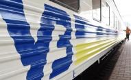 В Україні з березня дорожчають квитки на потяги