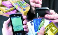 Як в'язні крадуть гроші з карток українців та іноземців: розкрили схему на 18 мільйонів. ФОТО/ВІДЕО