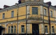 У Луцьку в будівлі колишнього моргу зроблять готель та ресторан