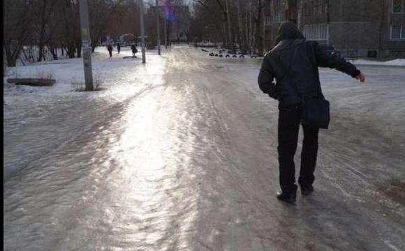 В Україні оголосили жовтий рівень небезпеки через ожеледицю