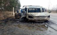 На трасі Київ − Ковель − Ягодин вщент згоріло авто. ФОТО