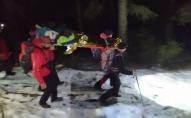 Волинський турист травмувався в Карпатах. ФОТО